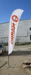 Tuulelipp T-M Osram